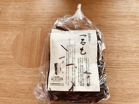 2018.7 能登 輪島製塩4
