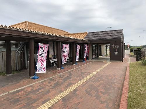 2018.7 能登 高松2
