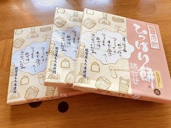 2018.7 能登 ひっぱり餅