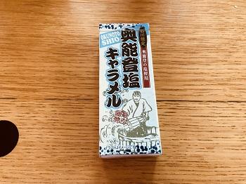 2018.7 能登 キャラメル