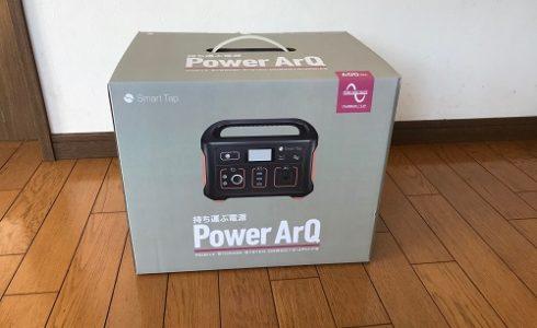 PowerArQ1