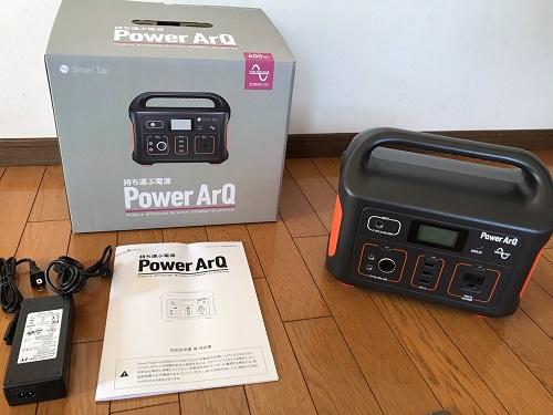 PowerArQ8